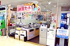 鈴蘭台みやむらコアキタマチ店